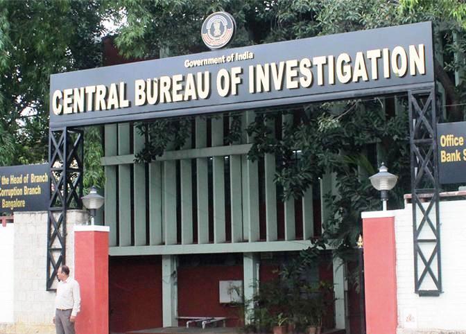 CBI raids across J&K, Delhi in arms license case